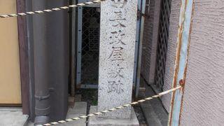 山田長政屋敷跡