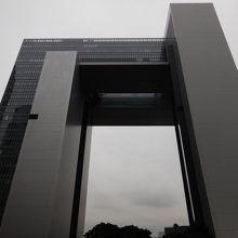 香港政府新庁舎