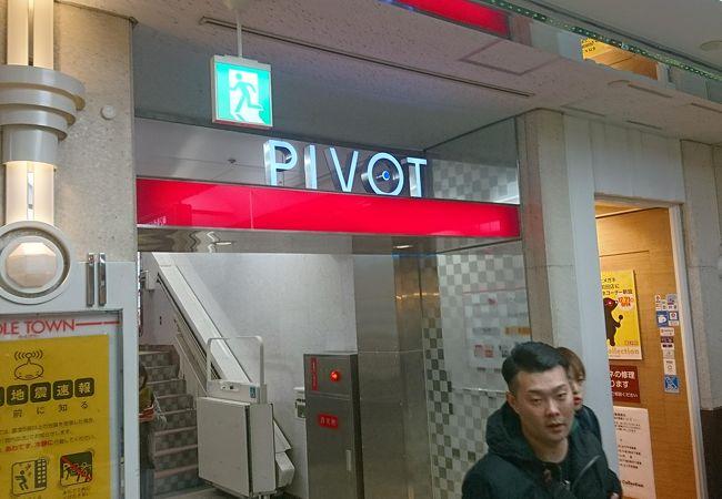 札幌のファッション系商業ビル