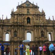 雨の中の聖ポール天主堂跡