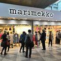 マリメッコ (空港店)