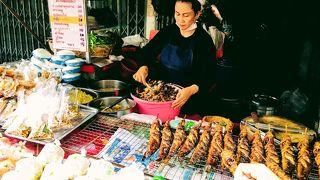 Phra Khanong Nuea Watthana Market