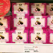 ★バンコクナビ:アバイブーベがフジスーパー1号店(プロンポン)でも買える!