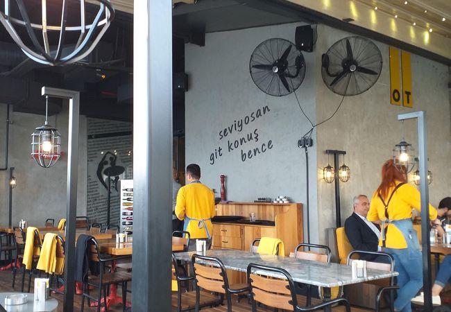OT Kafe (Ege Park)
