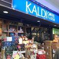 写真:カルディコーヒーファーム ココネリ練馬北口店