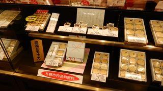 白松がモナカ本舗 札幌エスタ店