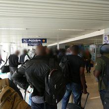ロメ空港 (LFW)