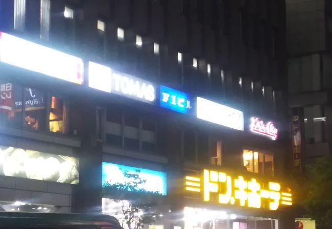 ドン キホーテ (高田馬場駅前店)