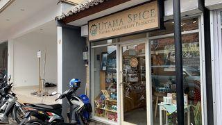ウタマ スパイス (バトゥ ベリ店)