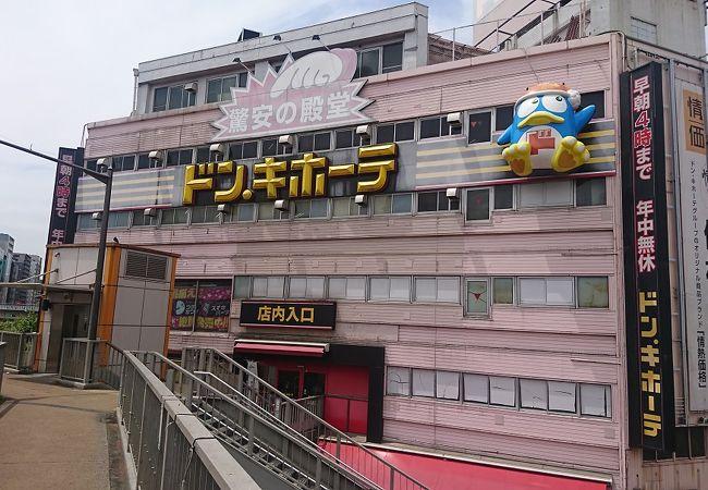 ドンキホーテ (亀戸駅前店)
