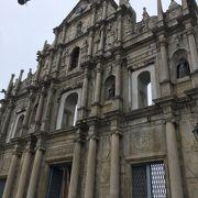 マカオの世界遺産と言えばの建物