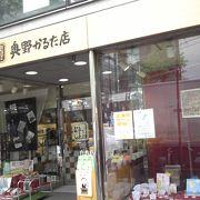 カードとゲームの専門店