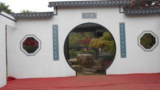竹に因む名園