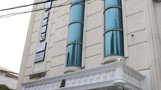 ギョンズ ファミリー ホテル