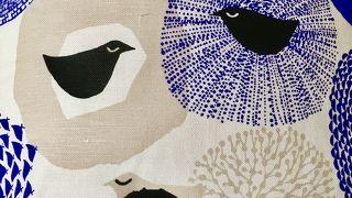 Kauniste Textiles & Design