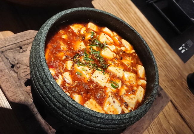 廾穹概念中国菜 (琶醍店)