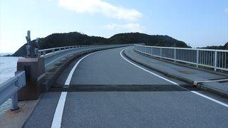 慶留間大橋