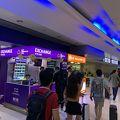 写真:スーパーリッチ (スワンナプーム空港店)