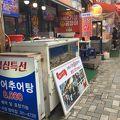 写真:海雲台市場
