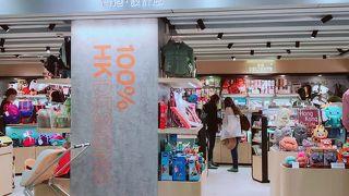 デザインギャラリー (香港空港店)