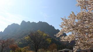 妙義山パノラマパーク