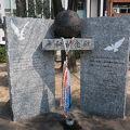写真:平和祈念碑