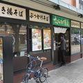 写真:おらが蕎麦 鶴舞駅アスティ店