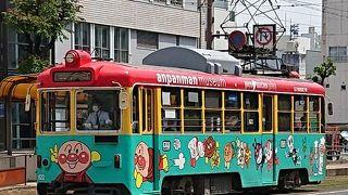 観光に路面電車