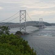 外から見て良し、渡ってみても良しの橋です。