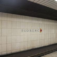 フローレンツ駅