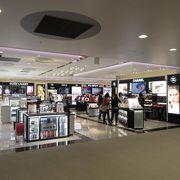 第3ターミナル搭乗エリアの免税店