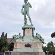 フィレンツェの街並みを一望できる広場