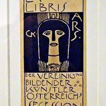 クリムト ウィーン分離派の蔵書票 パラス・アテナ 1900頃
