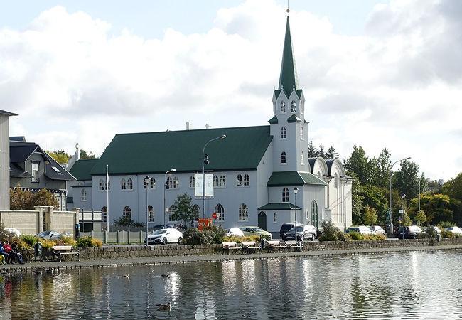 レイキャビクフリー教会