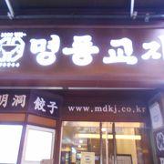 明洞の有名なレストランです