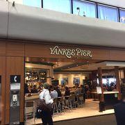 第3ターミナルの食事