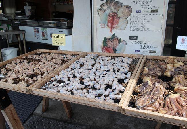 沼津魚市場食堂
