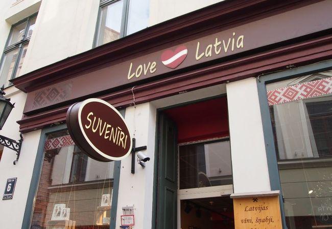 Love Latvia Souvenīri