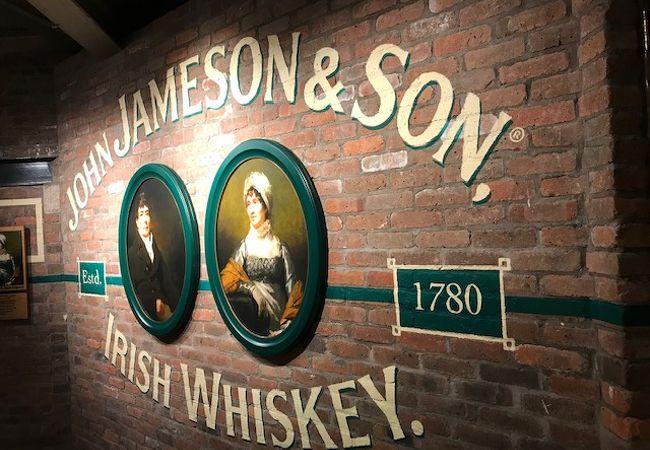 ジェイムソン蒸溜所