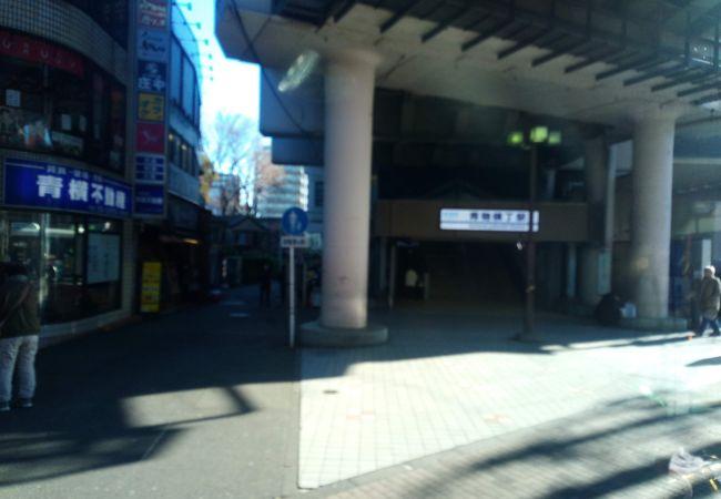 青物横丁駅