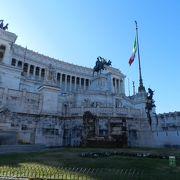 イタリア統一の記念堂