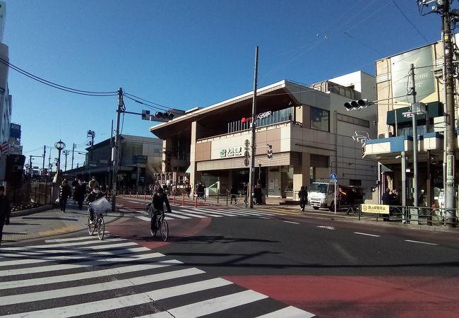 駅周辺には、アトレ、イトーヨーカー堂、ヤマダ電機などの大型商業施設も充実