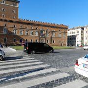 ヴェネチア広場に面した宮殿