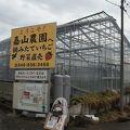 写真:いちごはうす嘉山農園
