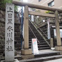 大橋 氷川神社