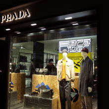 0c6944f878d3 プラダ (ベネチア店) クチコミガイド【フォートラベル】 PRADA (Venice ...