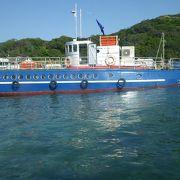 グラスボートin白浜 円月島