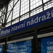 プラハの中心駅