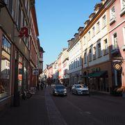 ハイデルベルクの目抜き通り ハウプト通り