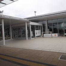 近くて便利な空港